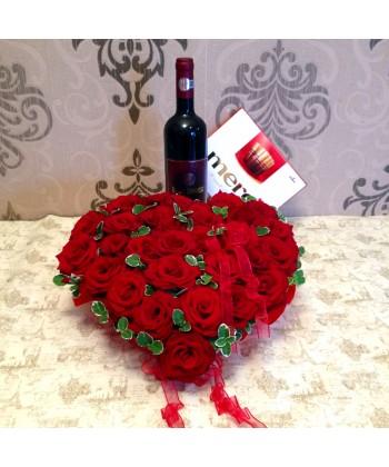"""Cadou inima flori """"La multi ani"""" pentru indragostiti"""